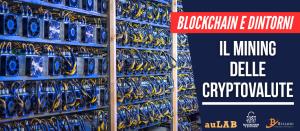 Locandina Blockchain e dintorni - Secondo incontro 05-07-2018